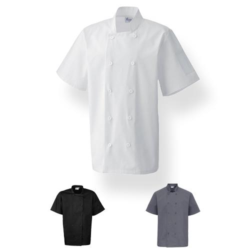 Veste de cuisine personnalisée - veste de cuisine manches courtes - Atelier Du Quai