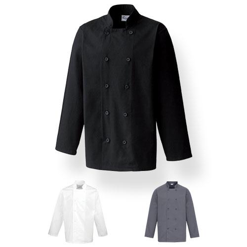 Veste de cuisine personnalisée - veste de cuisine manches longues - Atelier Du Quai